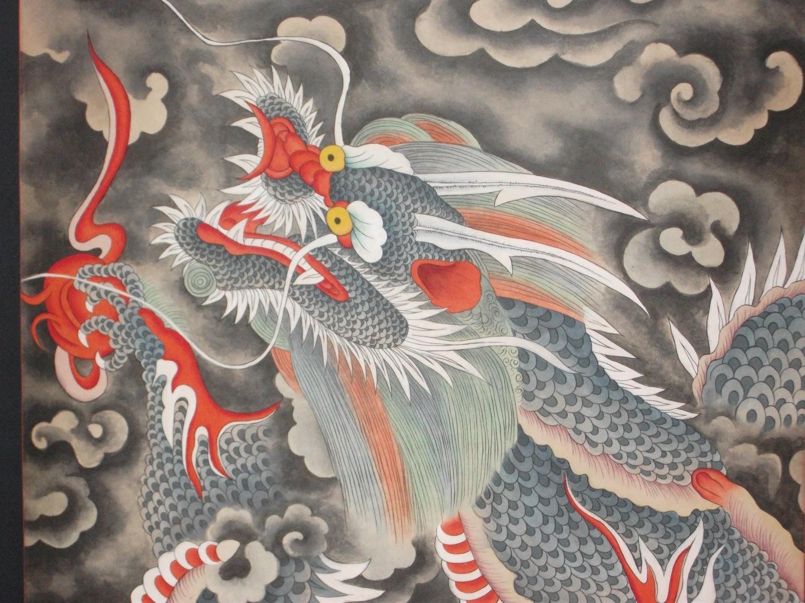 Korean Dragon: Koreatown